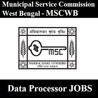 Municipal Service Commission West Bengal, MSCWB, WB, West Bengal, Data Processor, Graduation, freejobalert, Sarkari Naukri, Latest Jobs, mscwb logo