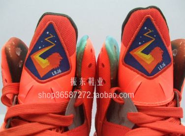 """separation shoes 9cbfb d2816 Here is some brand new images via Taobao at the upcoming Nike Lebron 9 """" Galaxy"""" All-Star Sneaker, still no word on a release date but will keep you  posted."""