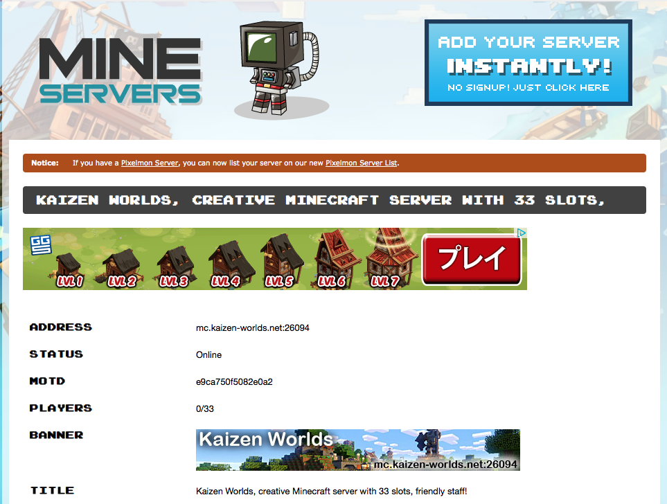 Claimed and updated our server listing at MINE Servers – Kaizen Worlds