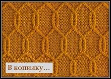 prostoi uzor iz licevih i iznanochnih petel dlya vyazaniya spicami so shemoi i opisaniem vyazaniya uzora