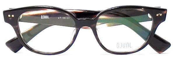 DJUAL眼鏡