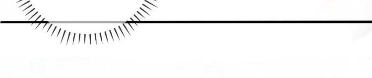 Chung Cư Của Các Ảnh Đế chap 8 - Trang 21