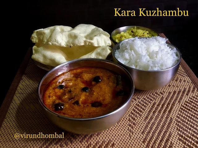 https://www.virundhombal.com/2018/07/kara-kuzhambu-kara-kuzhambu-with.html