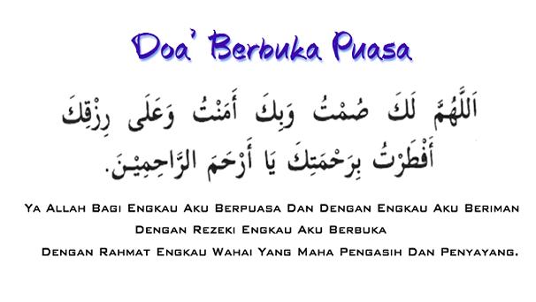 Doa Berbuka Puasa Yang Shahih 'Allahumma Laka Shumtu'?