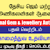 National Gem & Jewellary Authority - Management Assistant