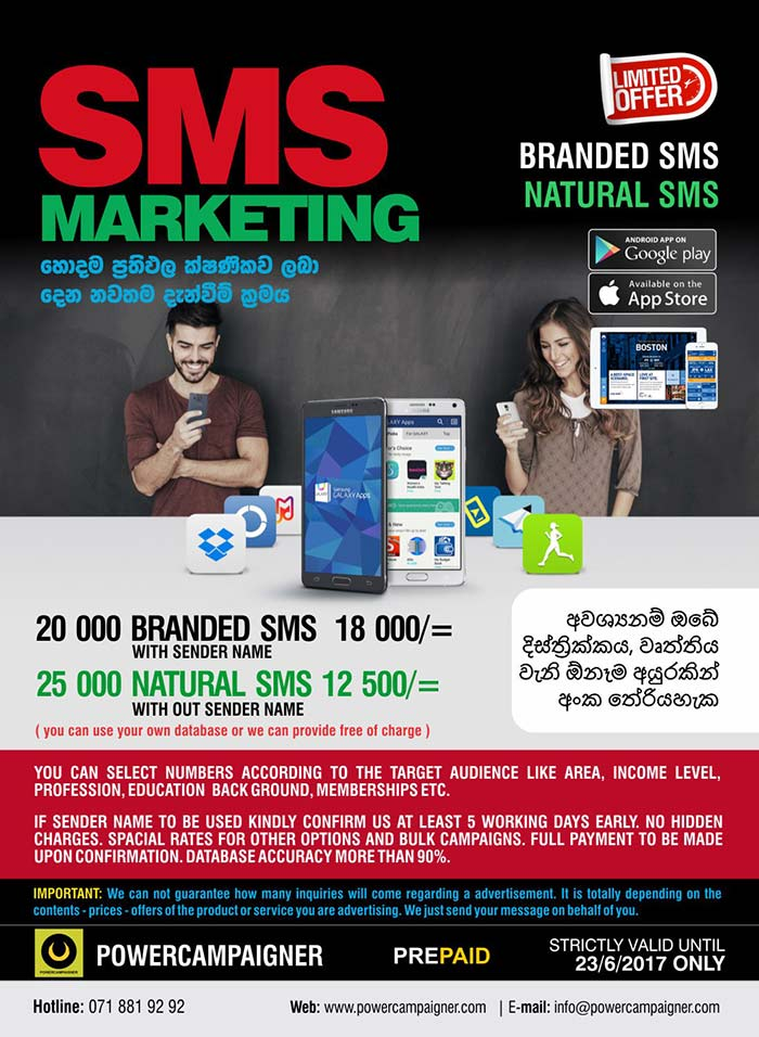 Powercampaigner   SMS Marketing Special Limited Offer.