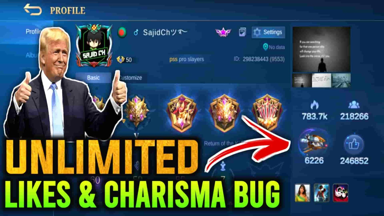 how to get unlimited like in mobile legends,mlbb unlimited like bug, bug ml like,mlbb like bug