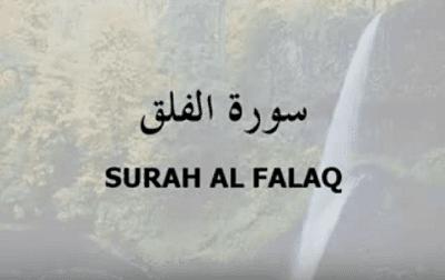 Surah Al Falaq Arab Latin Dan Terjemahannya Peraturan