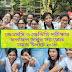 JSC Result 2018 with Marksheet | All Education Board BD