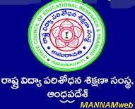 Primary English Medium Schools - Orientation   Primary  English  Medium   School  Teachers - 5 day Training Programme to DRPs,Rc.254