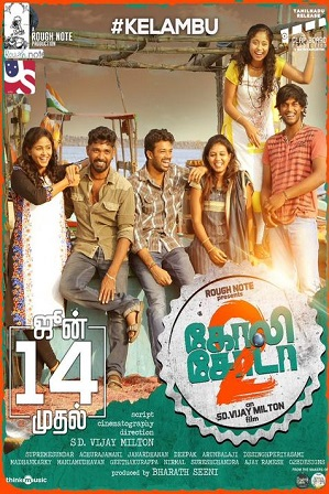 Goli Soda 2 (2018) 400MB Full Hindi Dual Audio Movie Download 480p HDRip thumbnail