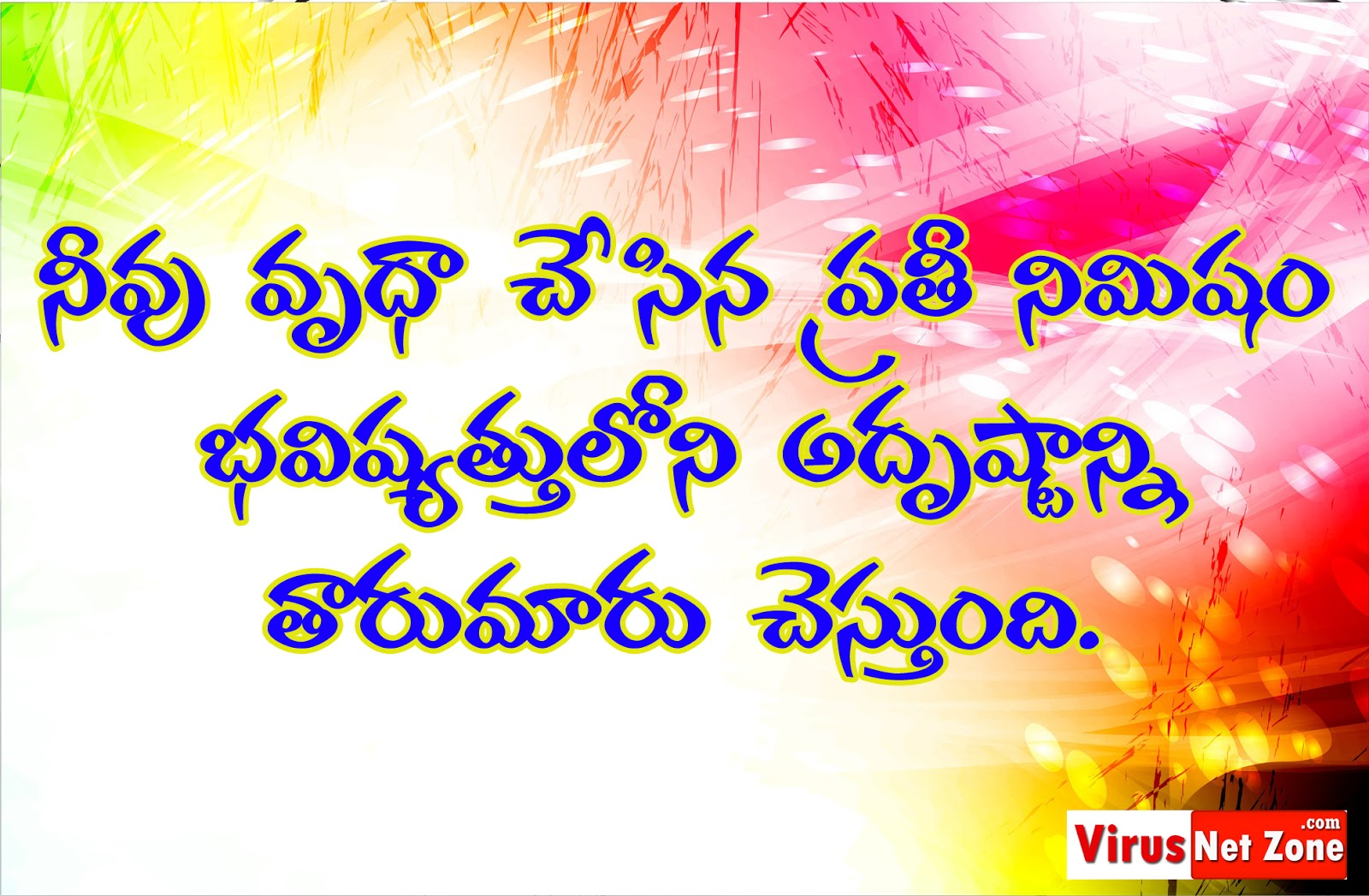Recent Inspirational Quotes Best Telugu Inspirational Quotes About Impatience Of Lifetelugu