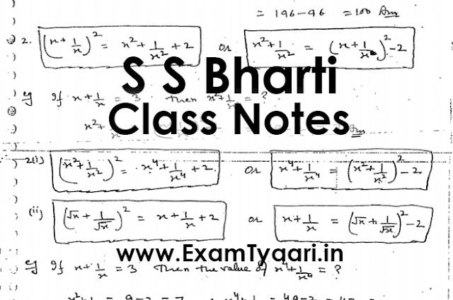 Download Maths Class Notes of S S Bharti [PDF] • Exam Tyaari