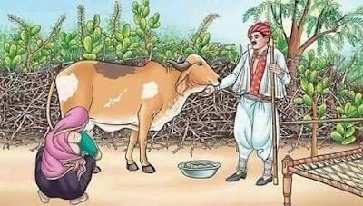 imandar kisan-hindi story-for kids