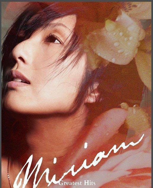 Miriam Yeung 楊千嬅 ### - 車仔歌詞 Chuulip Lyrics
