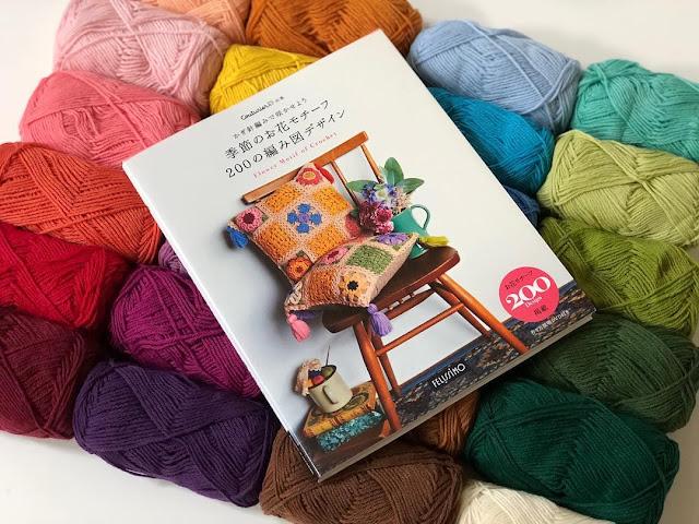 revista, grannys, cuadraditos de la abuela, ganchillo, crochet