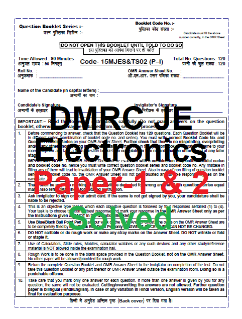 dmrc-je-electronics-paper