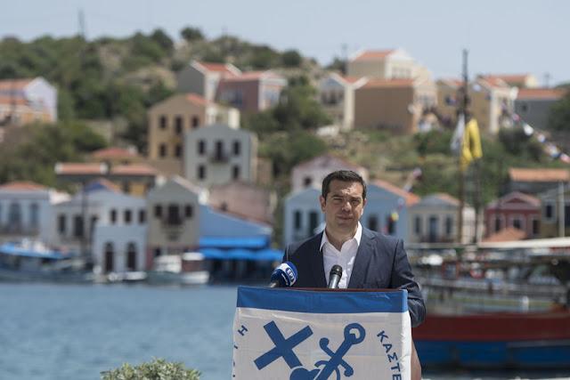 Ομιλία του Πρωθυπουργου Αλέξη Τσίπρα στα εγκαίνια των δύο νέων Μονάδων Αφαλάτωσης στο Καστελόριζο