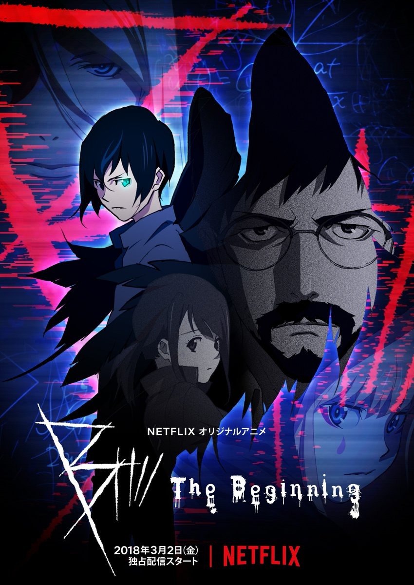 B: The Beginning 12/12  (HD)(MEGA)