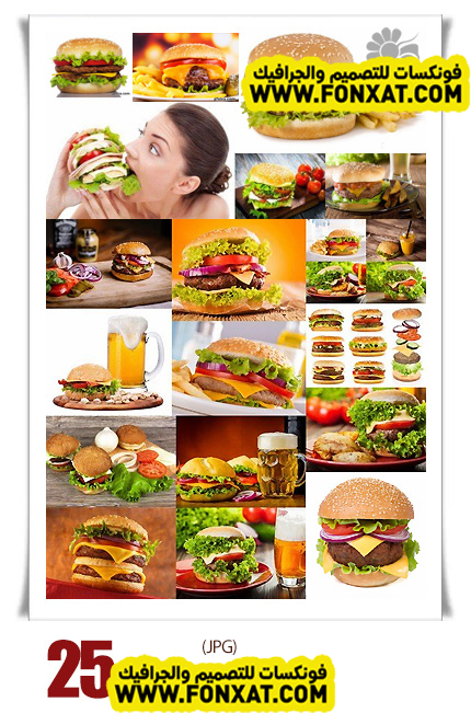 Download image quality burgers