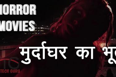 Harry Potter all Part Hindi Me Download Kare - Computer Duniya