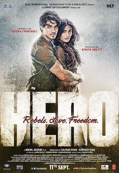 Hero (2015) Movie Poster No. 2