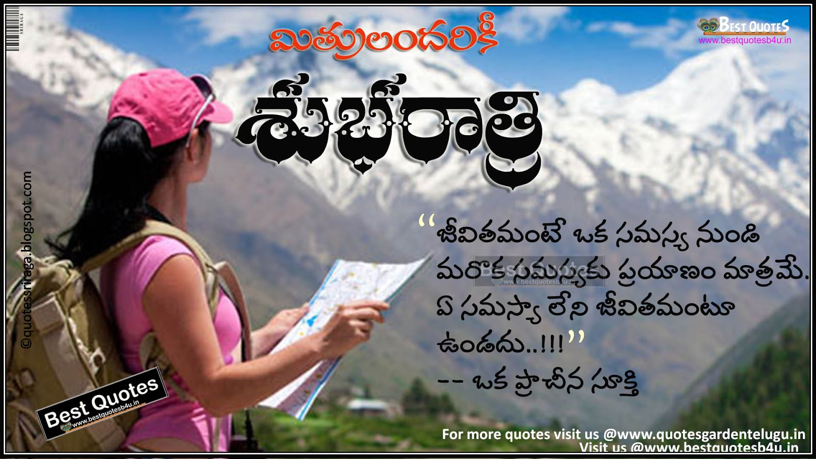 Beautiful Images With Quotes In Telugu   Wallpaper sportstle