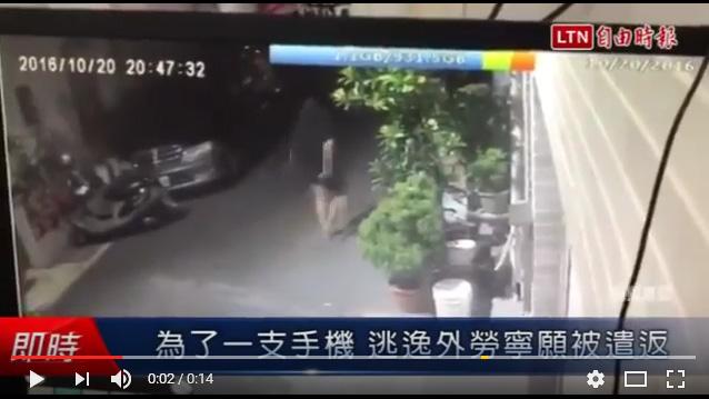 Ceroboh, Demi HP TKW Kaburan Ini Rela Ditangkap Polisi dan Majikannya Kena Sanksi