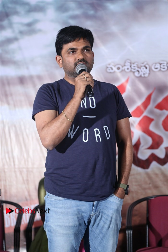 Rakshaka Bhatudu Telugu Movie Audio Launch Event