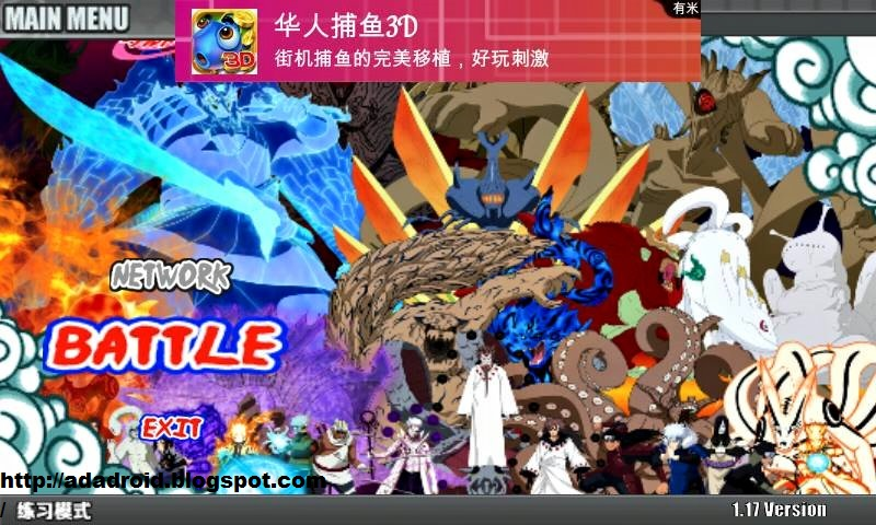 Tag Download Game Naruto Senki Overcrazy V1 By Riicky Apk Android
