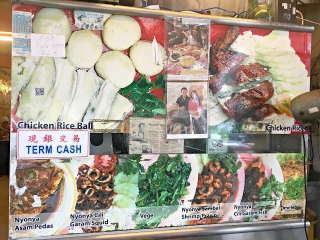 ee ji ban, chicken rice melaka, chicken rice halal, chicken rice ball