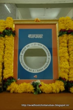 24 gurus of Dattatreya, positive energy, Avdhoot, Mahavishnu, Lord Shiva, Dattaguru, secure path, Shree Harigurugram, Avdhootchintan, sky