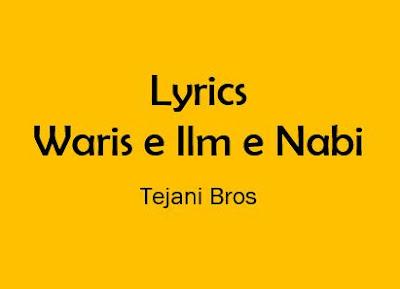 waris e ilm e nabi noha lyrics tejani brothers