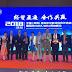 Conexão Brasil-China: prefeito Tiago palestra para investidores chineses