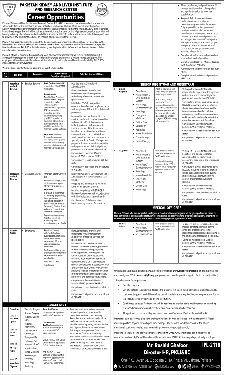 Pkli Jobs 2018, Pkli Jobs, Jobs in Lahore, Jobs for Doctors in Lahore, Jobs in Punjab, Pkli Careers, Pkli Jobs February 2018