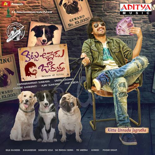 Kittu-Unnadu-Jagratha-2017-Full-Songs-Original-CD-Front-Cover-HD