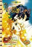 ขายการ์ตูนออนไลน์ การ์ตูน Romance เล่ม 19