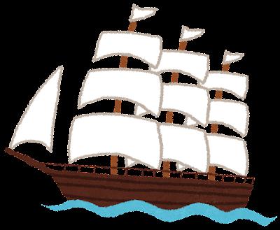 帆船のイラスト
