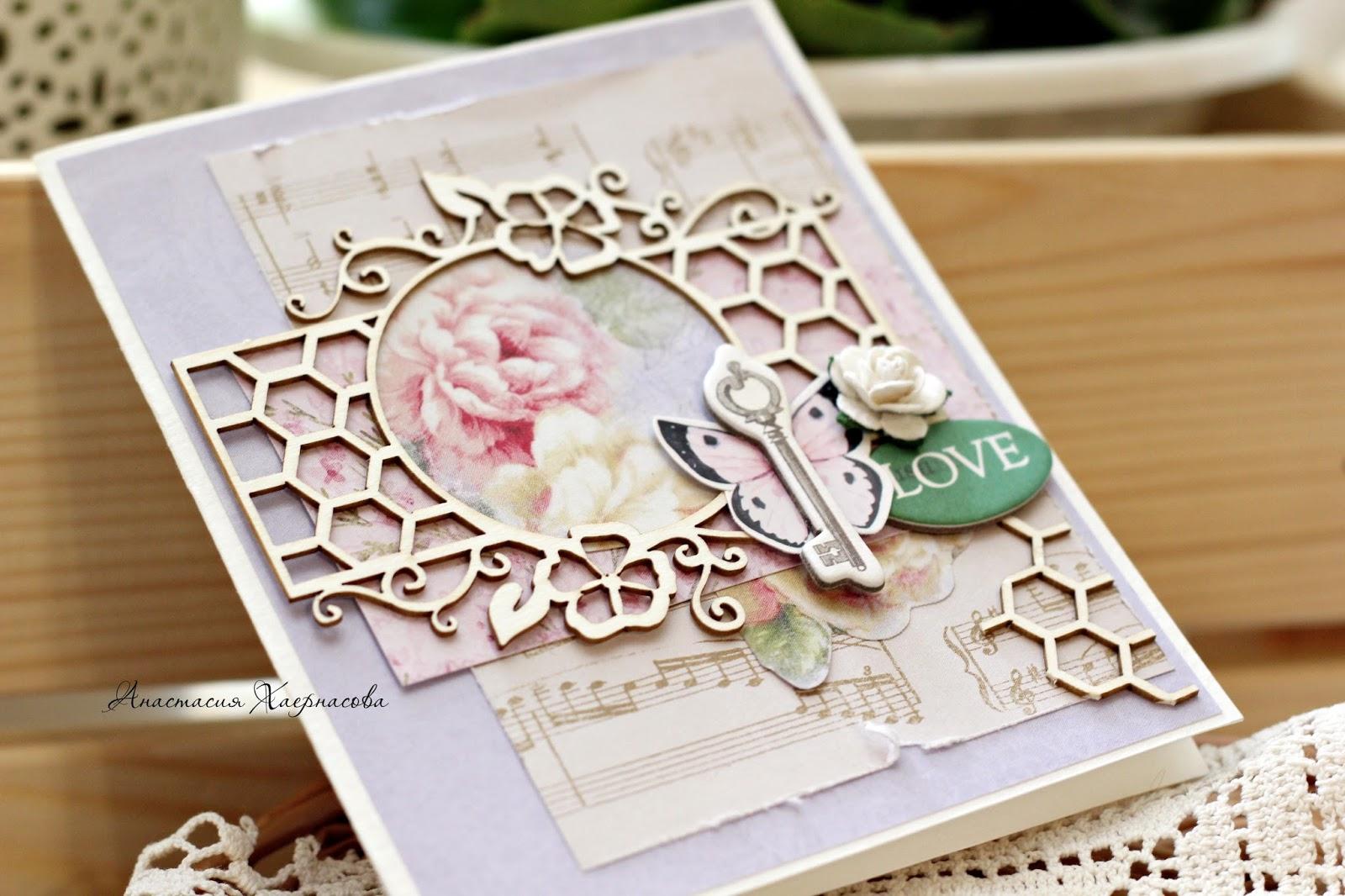 Использование чипборда в открытках