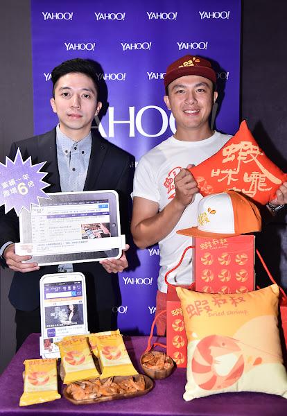 Yahoo奇摩認證數位行銷講師翁震華