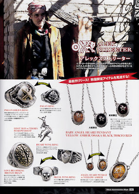 silver accessories style magazine v22 alex streeter