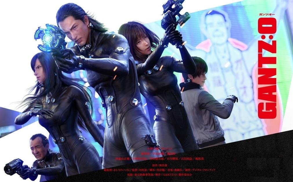 Gantz:O BD Subtitle Indonesia