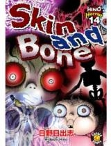 Truyện tranh Skin & bone