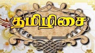 Blissful Rain of Carnatic Music   Vinayakar Chathurthi Special – Kalaignar TV