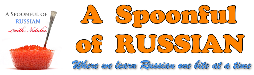 A Spoonful of Russian - Learn Russian Online from Russian Tutor