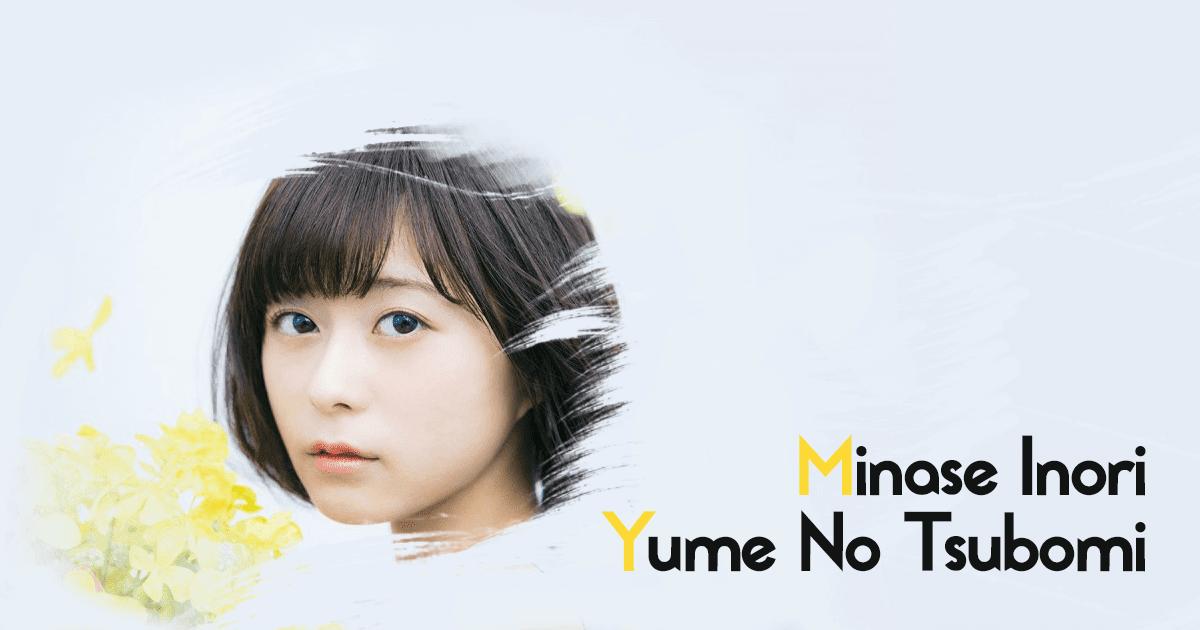 Minase Inori - Yume No Tsubomi Lyrics Download