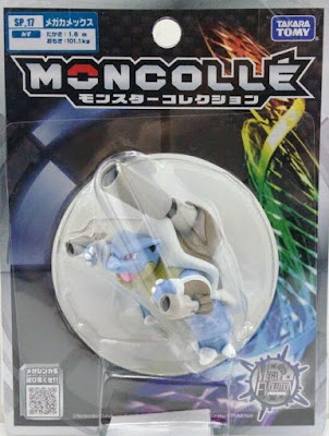 Mega Blastoise  figure Takara Tomy Monster Collection MONCOLLE SP series