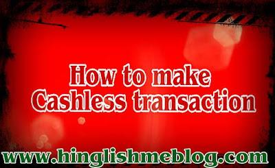 how to make cashless transaction
