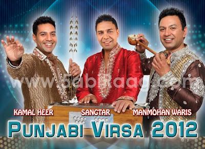 Punjabi Virsa 2012 Schedule - Kamal Heer, Manmohan Waris and Sangtar
