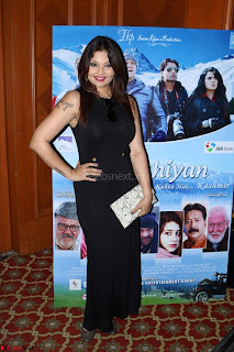 Trailer Launch Of Movie Sargoshiyan 25.JPG